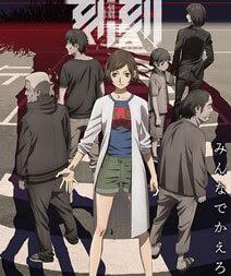جميع حلقات الأنمي Kokkoku  مترجم تحميل و مشاهدة