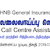 Vacancy In HNB General Insurance Limited   Post Of - Call Centre Assistant