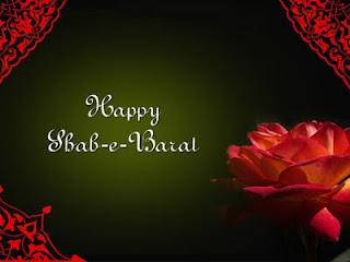 Shab-E-Barat Images