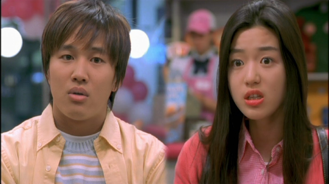My sassy girl korean