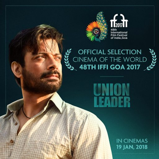 Rahul Bhat, Hindi movie Union Leader 2018 wiki, full star-cast, Release date, Actor, actress, Song name, photo, poster, trailer, wallpaper