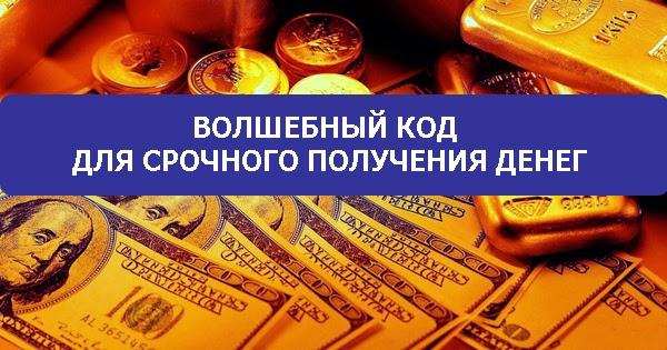 рефинансирование кредита подбор банка