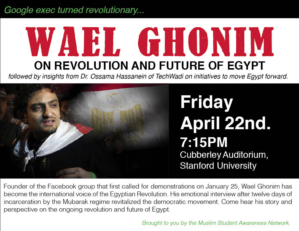 revolution 20 ghonim wael
