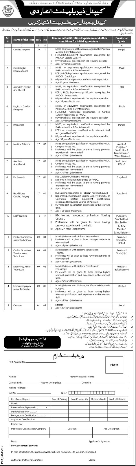 Doctors Jobs & Nurses Jobs in CDA Capital Hospital Islamabad