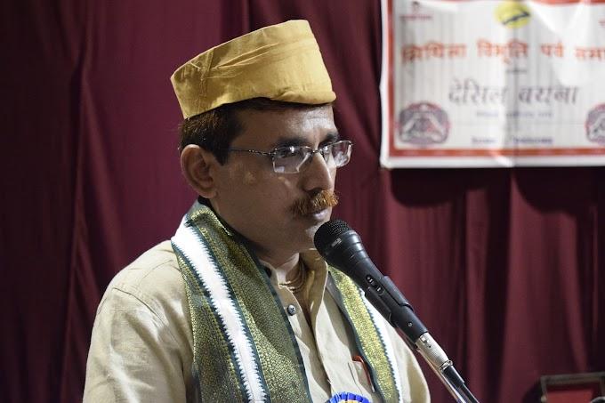 रास, रासक आ लीला समानार्थी नहि- डॉ. कमल मोहन चुन्नू