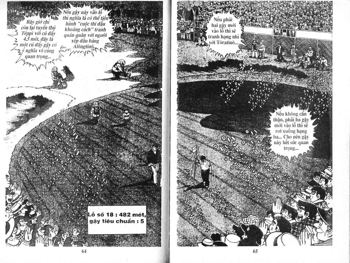 Ashita Tenki ni Naare chapter 48 trang 31
