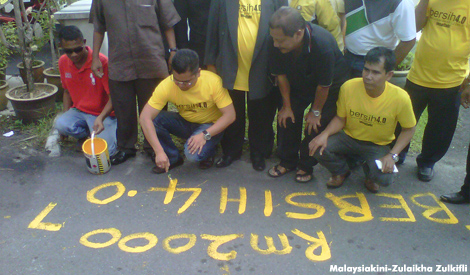 image Malay xpuas lg ler hanat