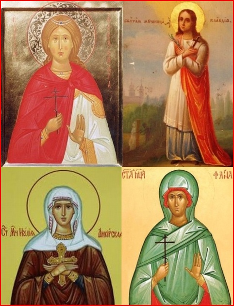 """Результат пошуку зображень за запитом """"Святого мученика Теодота, що в Анкирі, та семи святих дів: Олександри, Текуси, Клавдії, Фаїни, Євфрасії, Матрони, Юлії"""""""