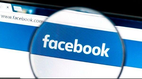Facebook permitirá recaudar fondos para causas personales