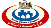 egytian hospitals.com/directory logo