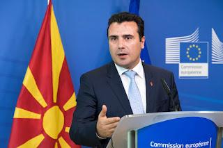Οι Σκοπιανοί μας κάνουν τη χάρη να είμαστε κι εμείς Μακεδόνες