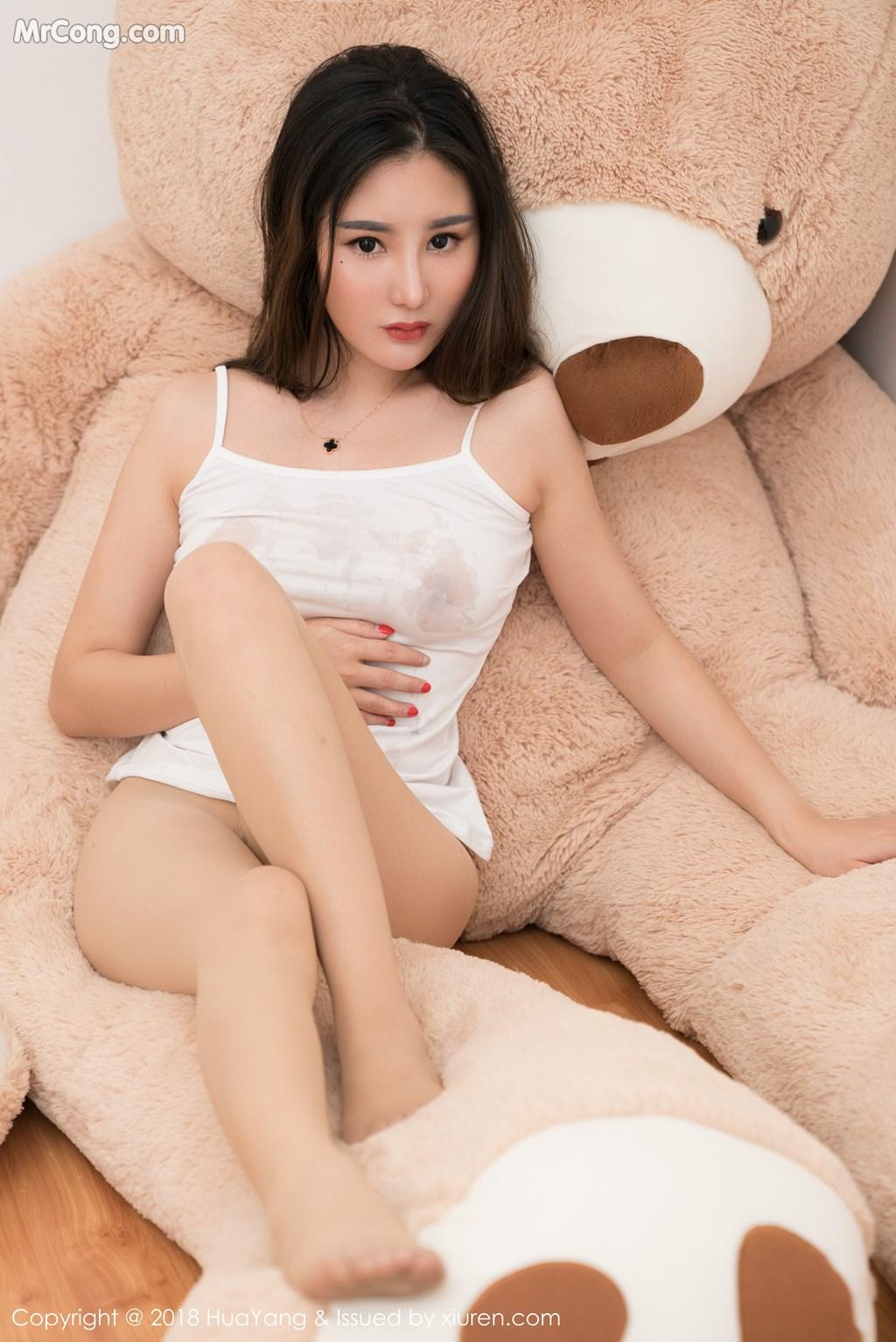 Image HuaYang-2018-03-02-Vol.034-Xiao-Tian-Xin-Candy-MrCong.com-026 in post HuaYang 2018-03-02 Vol.034: Người mẫu Xiao Tian Xin (小甜心Candy) (41 ảnh)