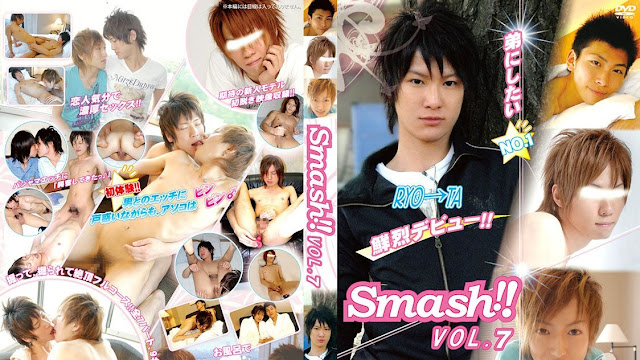 Acceed – Smash!! vol.7