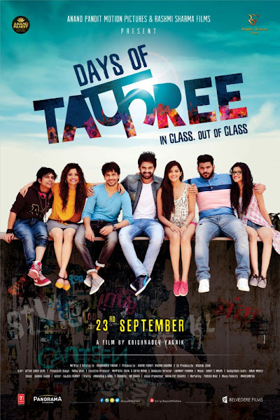 Poster Of Days of Tafree 2016 480p Hindi DVDScr Full Movie Download