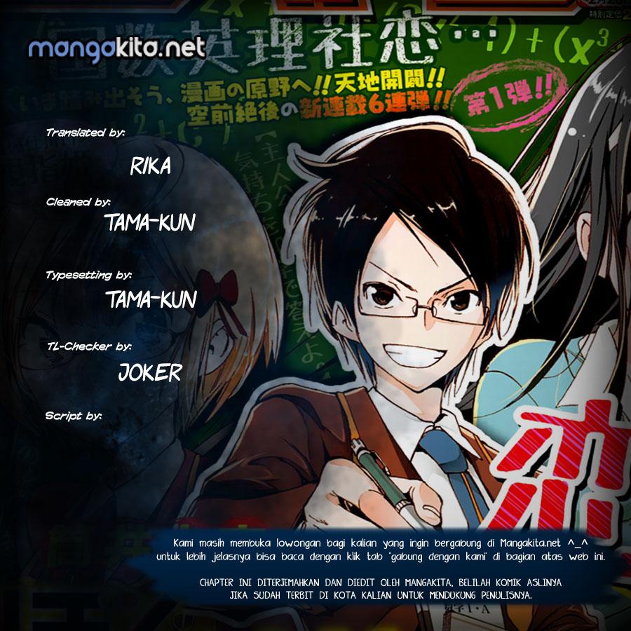 Bokutachi Wa Benkyou Ga Dekinai Chapter 39 Bahasa
