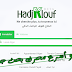 HadjKlouf أقوى و أسرع محرك بحث جزائري DZ ذكي يفهم كل اللغات !! تعرف عليه الان