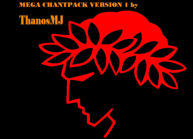 PES 2017 Mega Chant Pack dari ThanosMJ