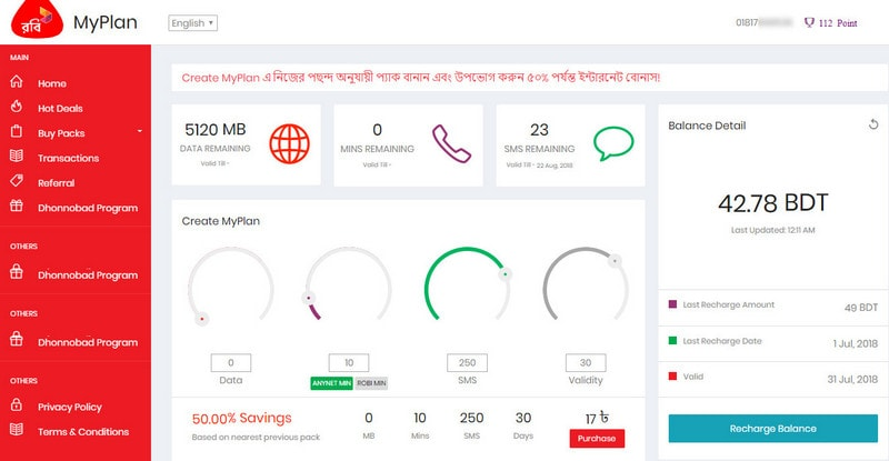 Robi Flexi Plan Official Website/ Robi MyPlan Dashboard