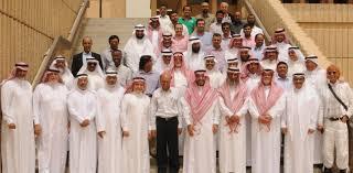 طلاب جامعة الملك فهد للبترول والمعادن يحققون المركز الثاني في مسابقة CAV