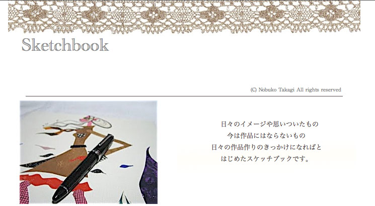 Heaven's sketchbook
