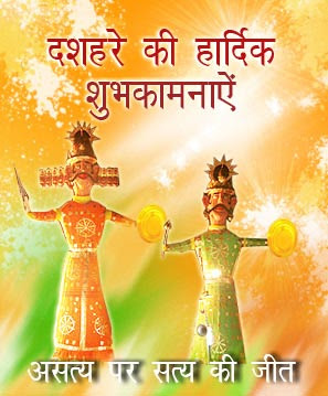 Free Happy Dussehra Animated Images Download