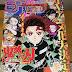 El manga Kimetsu no Yaiba tendrá anime para televisión producido por ufotable