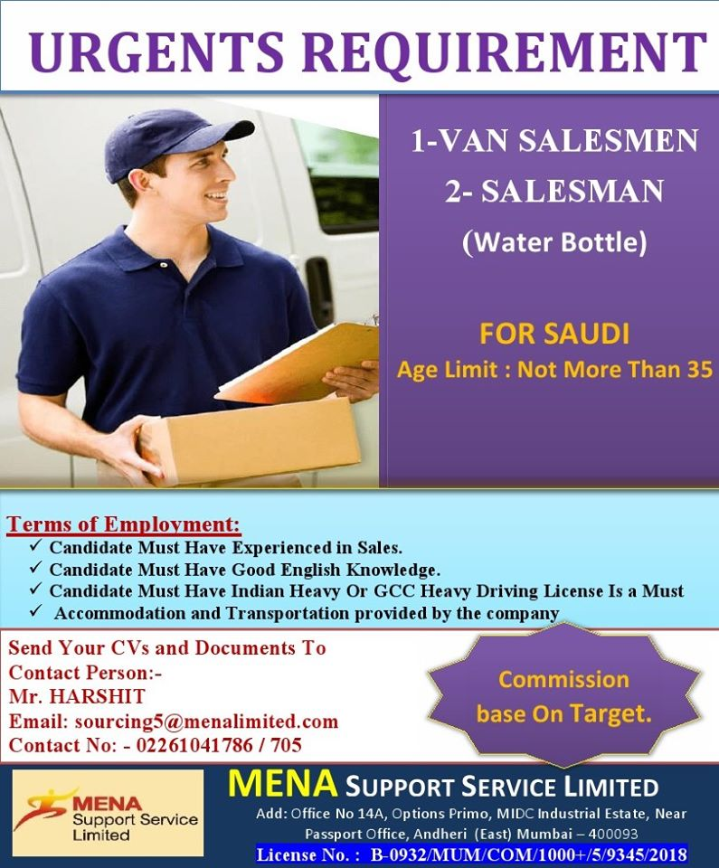 Salesmen Urgents Requirement for Saudi Arabia