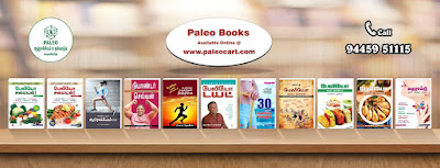 Tamil Paleo Food , Recipes for Dummies