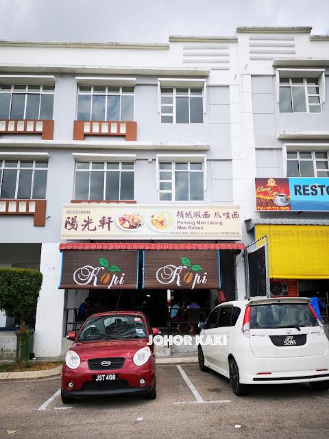 Penang Food in Johor Bahru @ Taman Ehsan Jaya 阳光轩槟城虾面.爪哇面