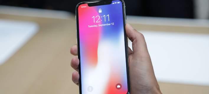Σταματά η παραγωγή του iPhone X; Το χαρακτηριστικό του που εκνευρίζει τους χρήστες