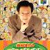 Roms de Nintendo 64  Ide Yosuke no Mahjong Juku  (Japan)  JAPAN descarga directa