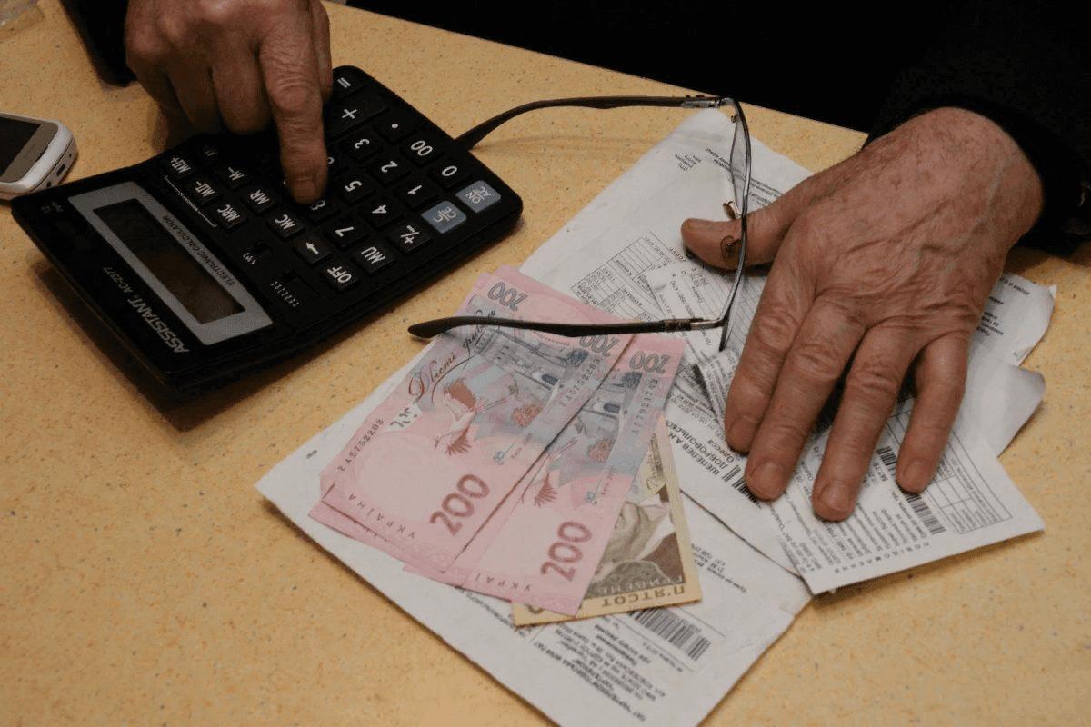 Гроші в кредит на комуналку