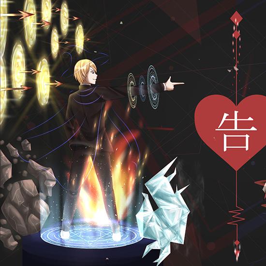Kaguya-Sama: Love Is War Fantasy Theme Wallpaper Engine