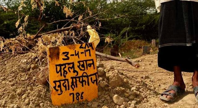 Jaipur, Alwar, Behror, Gua Taskari, Go Raksha, Pehlu Khan Murder, pahlu khan murdered in behror of alwar in rajasthan