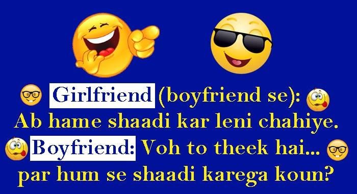 लड़की परफ्यूम लगा कर || Ladka Ladki Funny Jokes