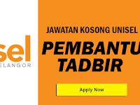 Jawatan Kosong di Universiti Selangor UNISEL - Pembantu Tadbir