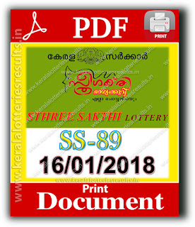 keralalotteriesresults.in, sthree sakthi today result : 16-1-2018 sthree sakthi lottery ss-89, kerala lottery result 16-01-2018, sthree sakthi lottery results, kerala lottery result today sthree sakthi, sthree sakthi lottery result, kerala lottery result sthree sakthi today, kerala lottery sthree sakthi today result, sthree sakthi kerala lottery result, sthree sakthi lottery ss 89 results 16-01-2018, sthree sakthi lottery ss-89, live sthree sakthi lottery ss-89, 16.1.2018, sthree sakthi lottery, kerala lottery today result sthree sakthi, sthree sakthi lottery (ss-89) 16/01/2018, today sthree sakthi lottery result, sthree sakthi lottery today result 16-1-2018, sthree sakthi lottery results today 16 1 2018, kerala lottery result 16.01.2018 sthree-sakthi lottery ss 89, sthree sakthi lottery, sthree sakthi lottery today result, sthree sakthi lottery result yesterday, sthreesakthi lottery ss-89, sthree sakthi lottery 16.1.2018 today kerala lottery result sthree sakthi, kerala lottery results today sthree sakthi, sthree sakthi lottery today, today lottery result sthree sakthi, sthree sakthi lottery result today, kerala lottery result live, kerala lottery bumper result, kerala lottery result yesterday, kerala lottery result today, kerala online lottery results, kerala lottery draw, kerala lottery results, kerala state lottery today, kerala lottare, kerala lottery result, lottery today, kerala lottery today draw result, kerala lottery online purchase, kerala lottery online buy, buy kerala lottery online, kerala lottery tomorrow prediction lucky winning guessing number, kerala lottery, kl result,  yesterday lottery results, lotteries results, keralalotteries, kerala lottery, keralalotteryresult, kerala lottery result, kerala lottery result live, kerala lottery today, kerala lottery result today, kerala lottery results today, today kerala lottery result