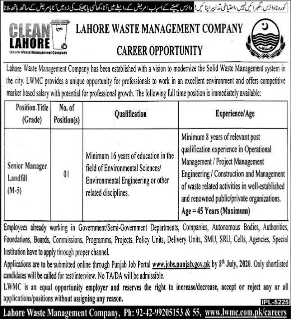 LWMC Jobs 2020 Latest