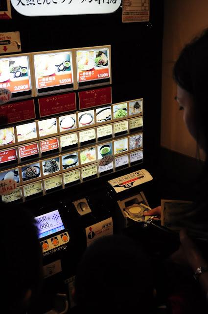 Tokyo Food to eat: Ichiran at Shinjuku