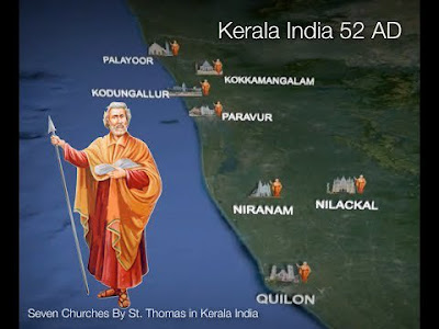 Locations of the first 7 Marthoma Churches