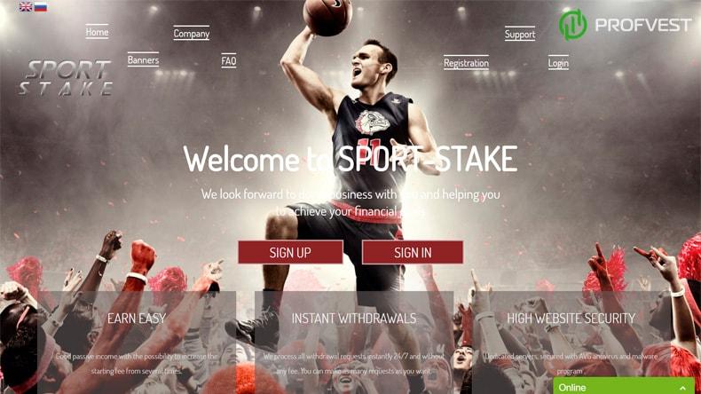 Sport Stake: обзор и отзывы HYIP-проекта