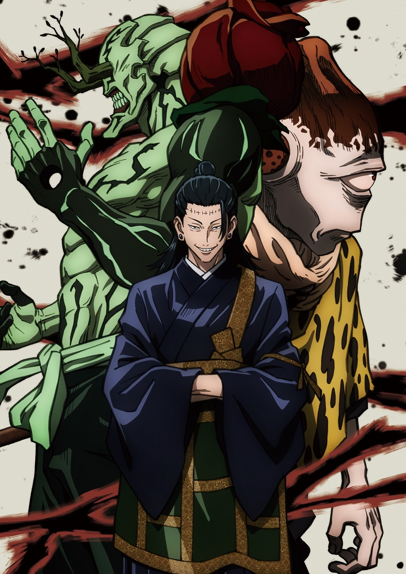 呪術廻戦 SPECIAL DISC VOL.8
