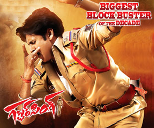 Gabbar Singh Producer's Official Cheating
