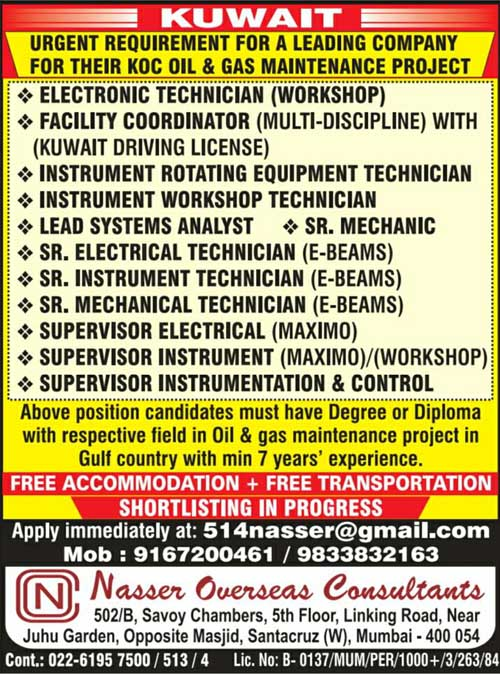 KOC Kuwait Oil & Gas Maintenance Project Job Vacancies | Nasser Overseas Consultants