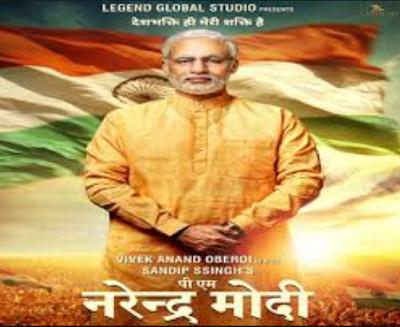 Watch PM Narendra Modi Full Movie Online
