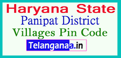 Panipat District Pin Codes in Haryana State