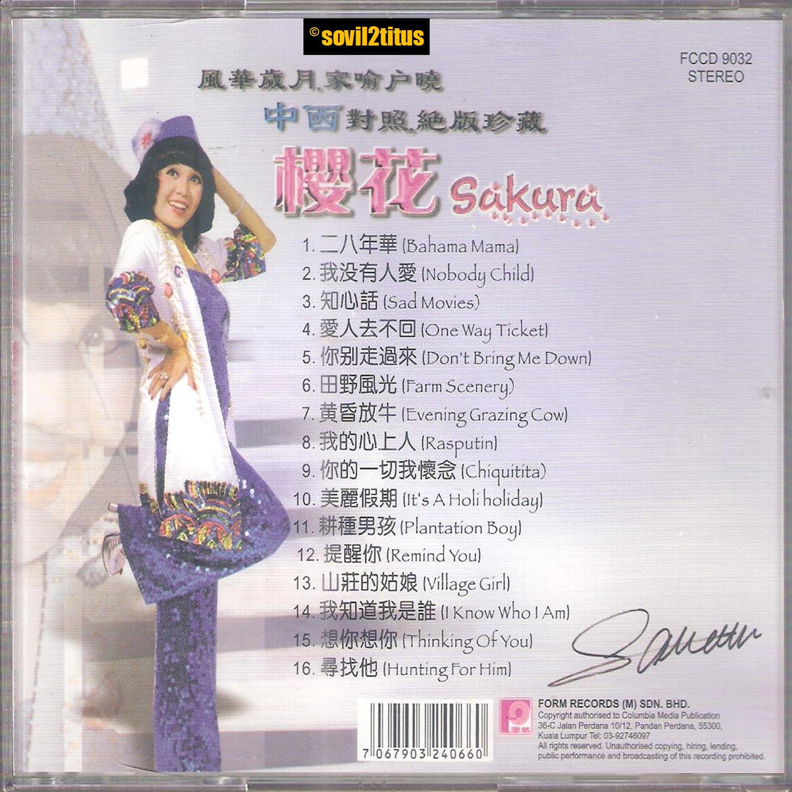 My Music Store: ***SOLD S$25 00*** CD 櫻花 Sakura Teng Ying