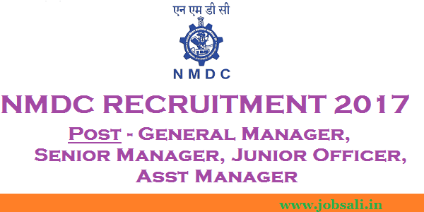 NMDC Careers, Safety officer jobs, NMDC Recruitment 2017 hyderabad