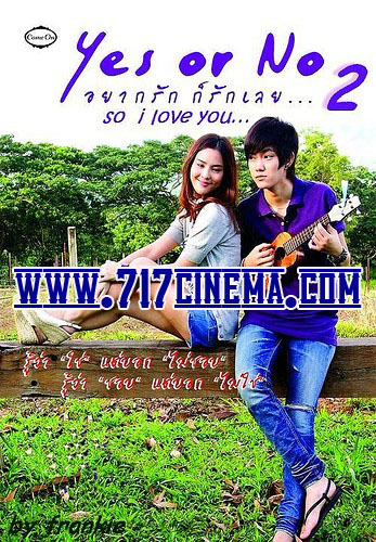 Yes or no thai movie 2013 / Aavaham telugu full movie part 1