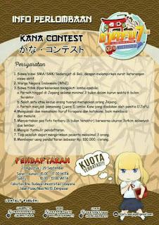 Kana Contest